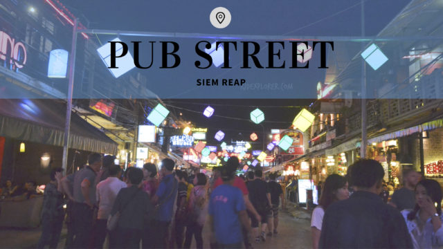 siem reap pub street