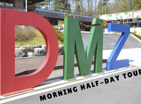 dmz morning half day tour