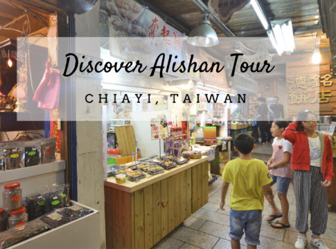 alishan forest tour